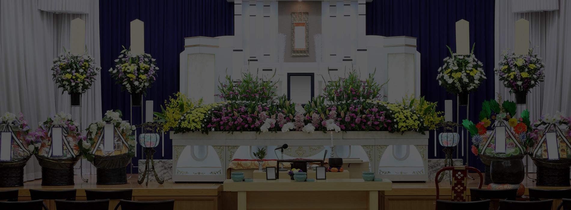 Organização do funeral